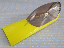 Kabinenhaube Slick 540 35cc Gelb von AeroplusRC