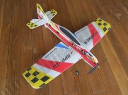 RedEagle Hummer EPP 3D Plane 1000mm Spw
