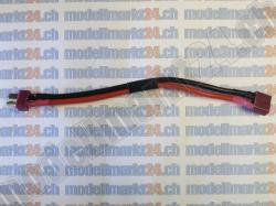 1Stk. Verlängerungskabel T-Plug 15cm