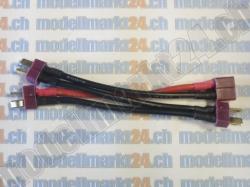 1Stk. Y-Kabel 3 x T-Plug Stecker in Serie auf T-Plug Buchse