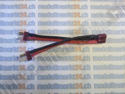 1Stk. Y-Kabel 2 x T-Plug Stecker Parallel auf T-Plug Buchse