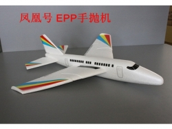 E-Do Model Handwurf Segler Phoenix Spw.584mm aus EPP