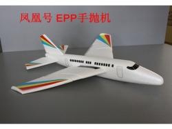 E-Do Model Handwurf Segler Phoenix Spw.584mm aus EPP
