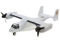 E-Flite V-22 Osprey VTOL 486mm BNF Basic