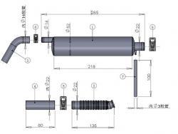Kanister-Schalldämpfer mit Auspuffkrümmer und Smoke zu DLE35RA